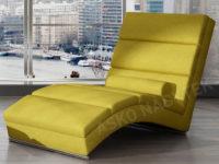 Žluté relaxační lehátko Chicago